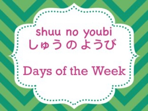 Days Of The Week 週の曜日 by Katie English