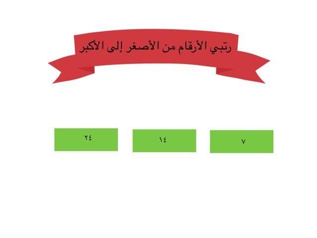 لعبة 2 by Maahg Xd
