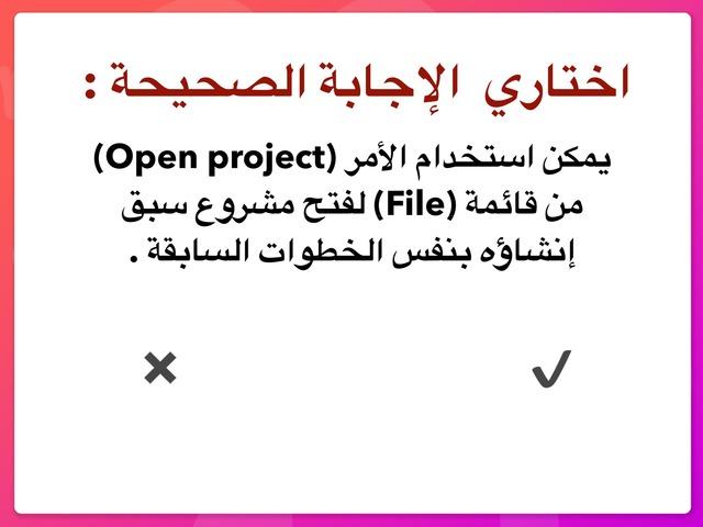 الصف الثاني عشر الأسبوع الثاني by Shahad Almwaizry