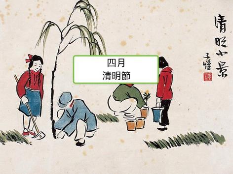 節日2 by Pui Wah Lo