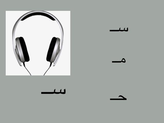 خبره الحاسوب في روضتي by Suad Alenezi