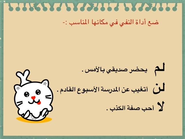 لعبة 106 by Mahawei alazmi