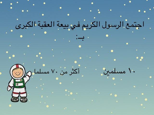 لعبة 45 by مريم العازمي