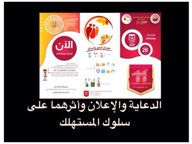 لعبة 1 by Hayat Alhobishe