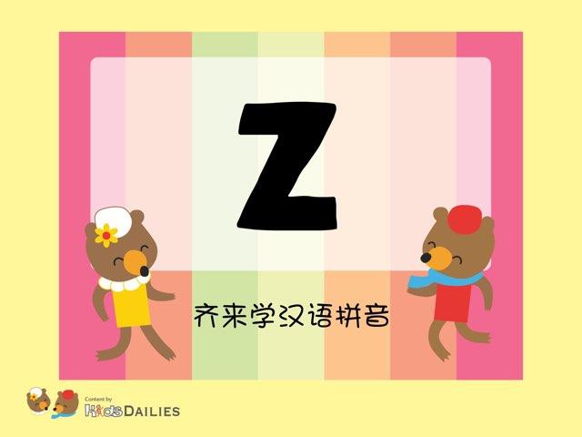 齐来学汉语拼音''z'' by Kids Dailies
