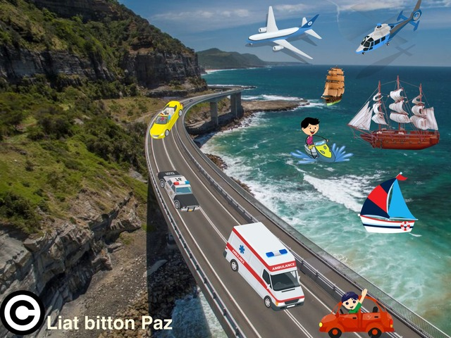 מיון והכללה: כלי תחבורה באוויר בים וביבשה by Liat Bitton-paz