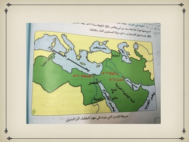 المنجزات الحضارية    ليلى العلي  by Layla Alali
