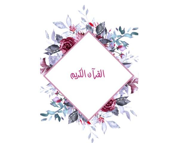 رمزيات by Awatef Alrashediه