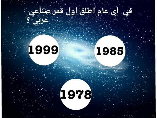 2 by Rana stars