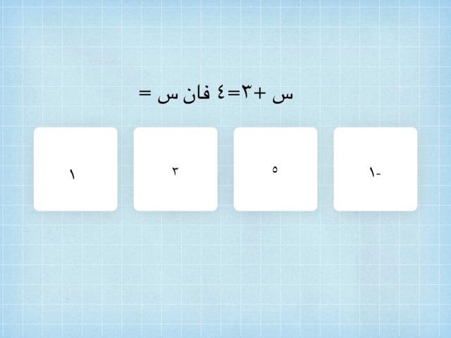 معادله by bdoor Alshammari