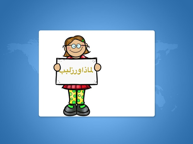 للل by منيرة العنزي