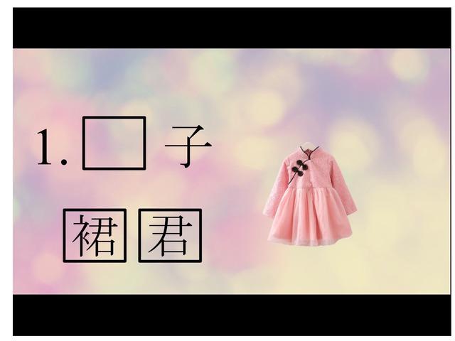 第三課 by Lap Ying Lo