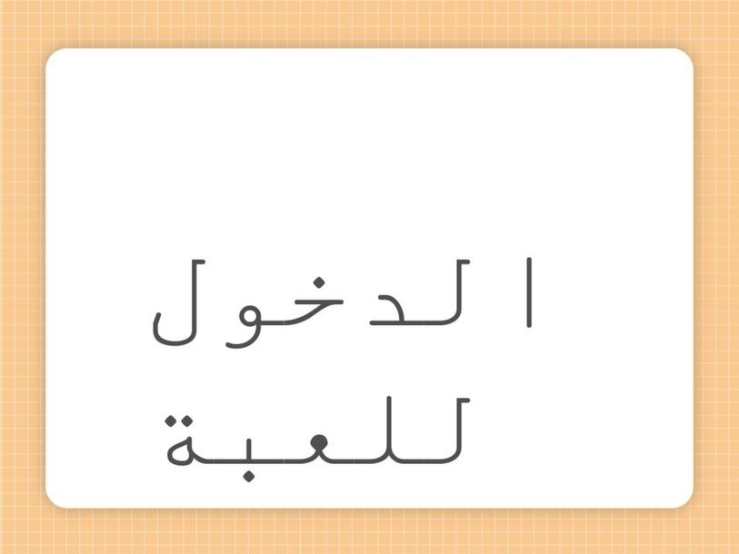 301 by سالمه الخثعمي