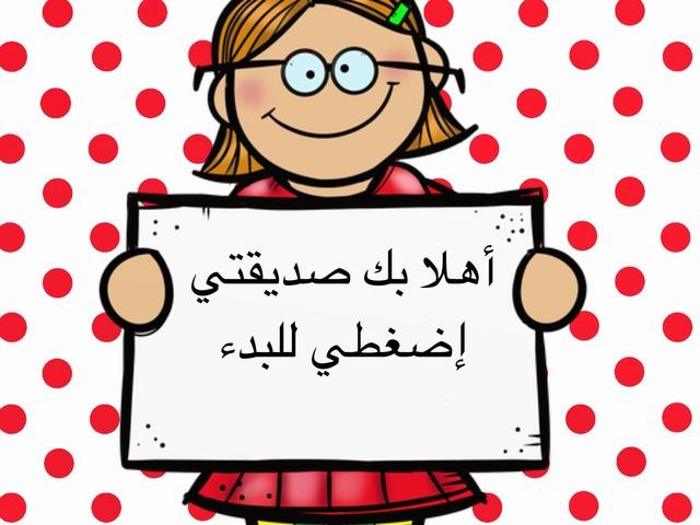 الكسور الإعتيادية والكسور العشرية by Abu Aboud