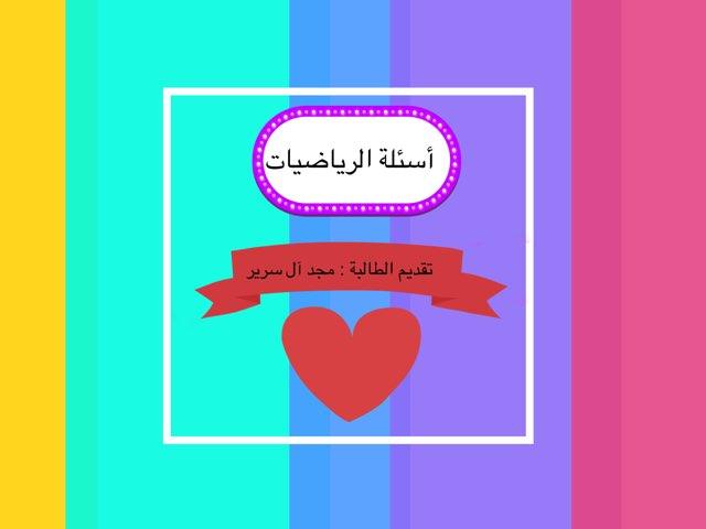 Game 2 by Majd Al surir