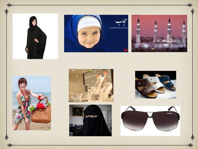 Fashion  by Afra Ali