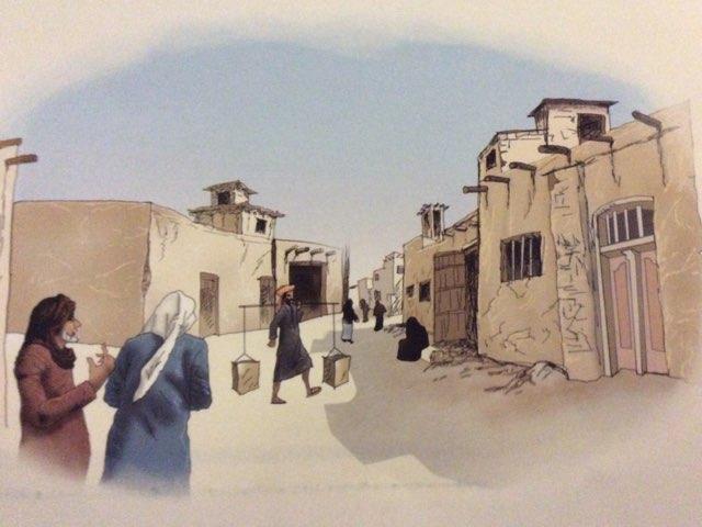 قصة السور by Sara Alotaibi