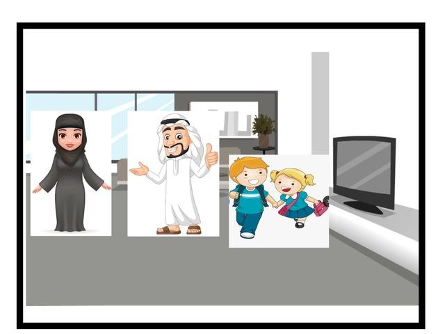 مفهوم الاسرة by Omhaiouna Saad