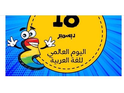 ألعاب وألغاز بالعربية by Hagarkamal