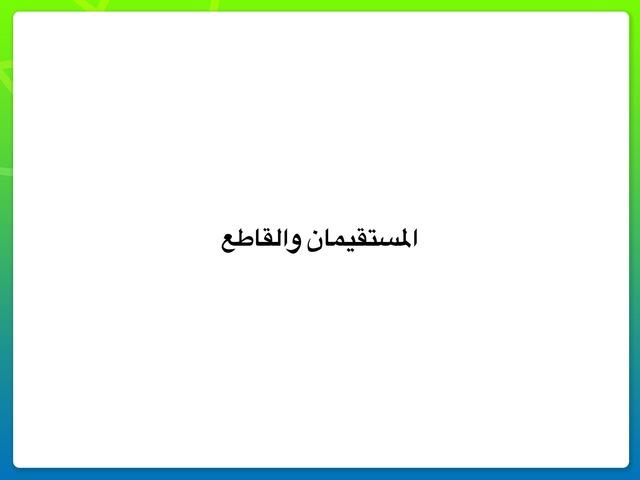 ثاني ثانوي  by shosho abdurahman
