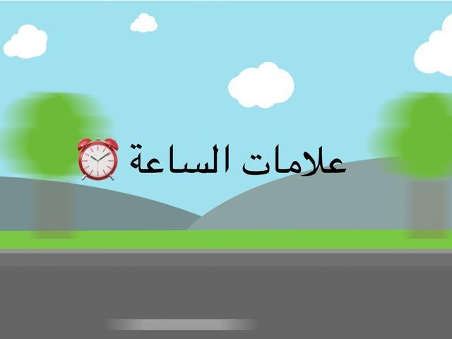 العلامات  by Janoona Km