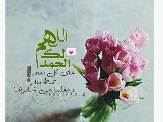 العناية بشعري وأظفاري by سالي ال