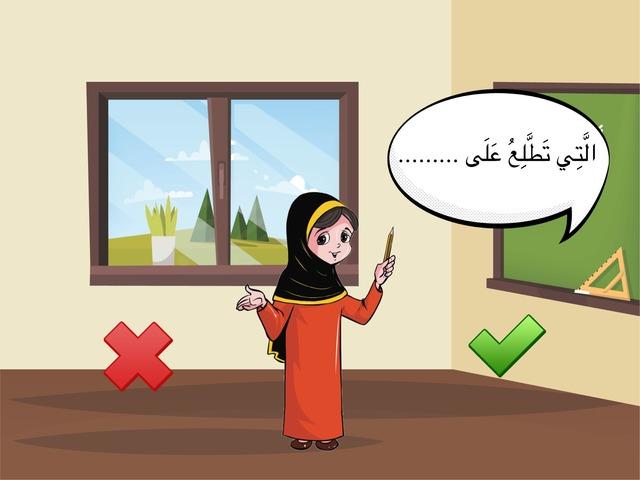 الهمزة by Fatema alosaimi