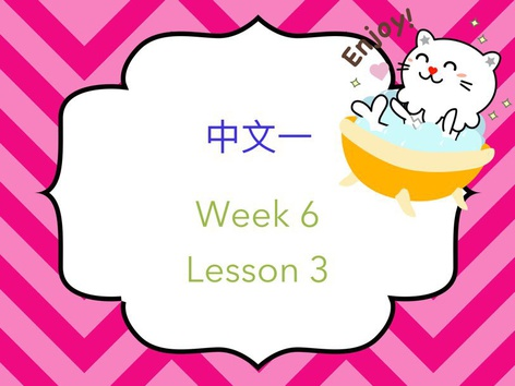 B1 Lesson 3 by Elanna Tseng