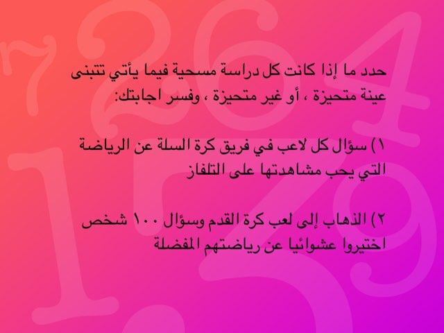 درب عقلك by YaYa Tashkandi