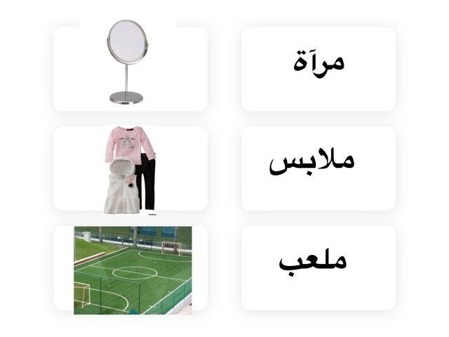 لعبة 112 by Omhaiouna Saad