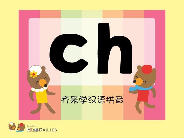 齐来学汉语拼音''ch'' by Kids Dailies