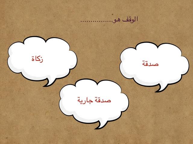 اول عمل تجريبي by Amna Ali
