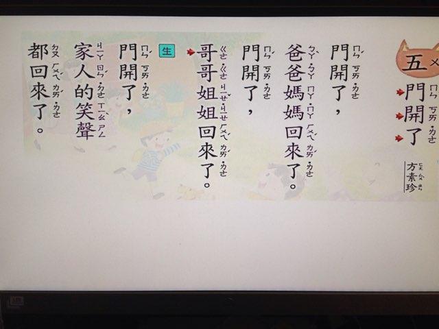 康一:第五~七課遊戲 by Angel Ya