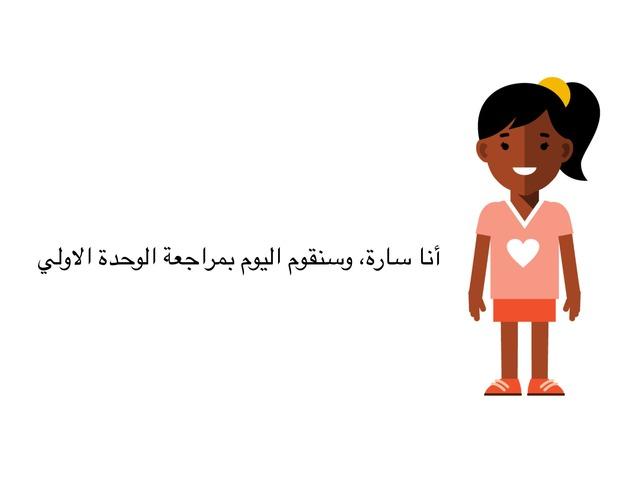 ورشة التني تاب by Asmaa Abouzeid