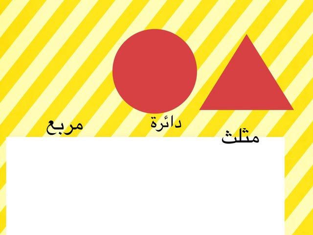 تجارب by Nora AlKhathlan