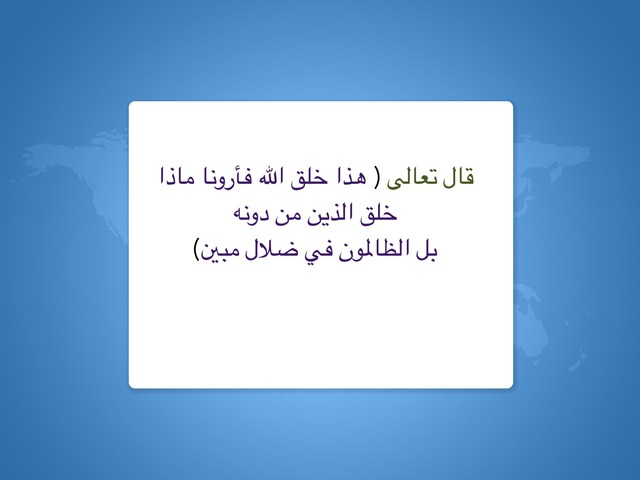 الرخويات by نورة أحمد