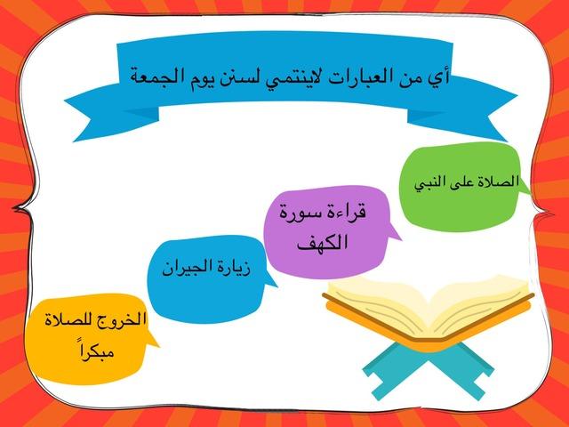 صلاة الجمعة٢ by شمس الاصيل