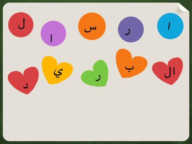 إرسال البريد by Maha Mohammad