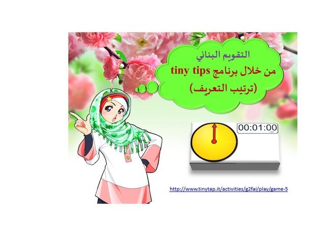 شريفة93 by Sharifa Alsororur