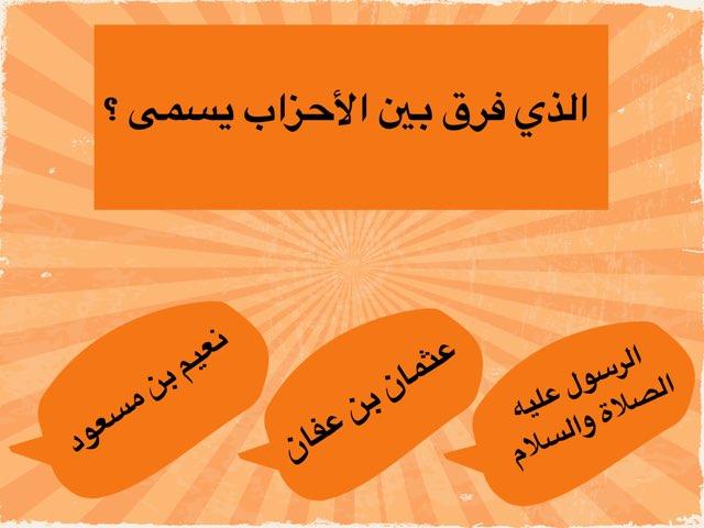 صاحب المكيدة by Wadha alazemi