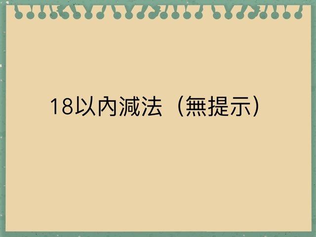 遊戲 59 by Student Hongchi