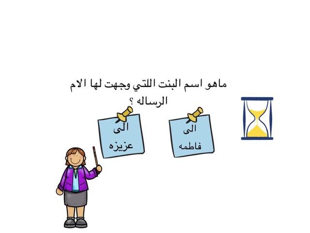٢ by وئام فهد