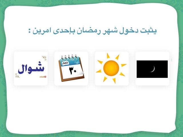 هدى محمد  by huda aleliwi