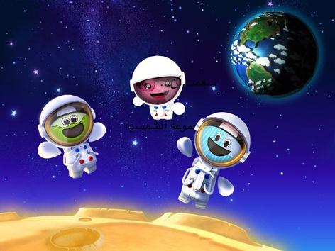 الفضاء by Yara Khalifa
