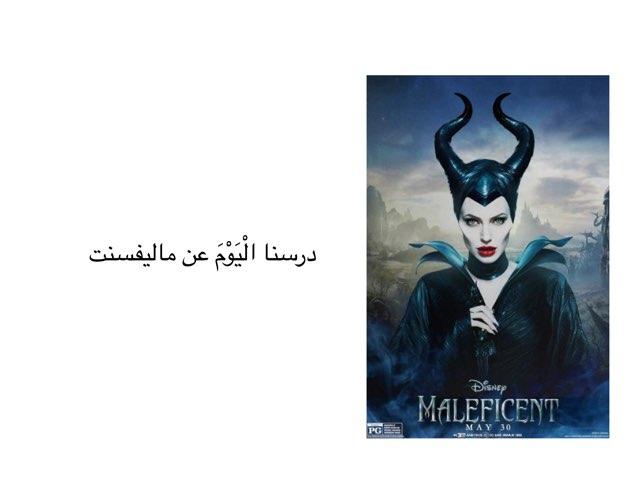 لعبة 7 by Mabarak Alalwi