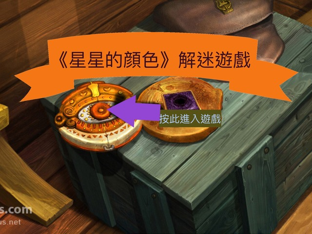 Test1109 by wing yan chan