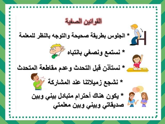 المجموعة الأولى by ميمآ الزهراني