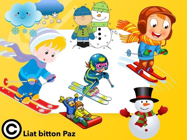 מיון והתאמה - ספורט 2 עברית by Liat Bitton-paz