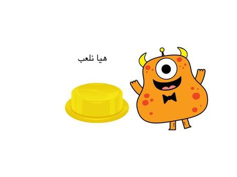 الوسائط المتعدده١ by امامه عبد العزيز
