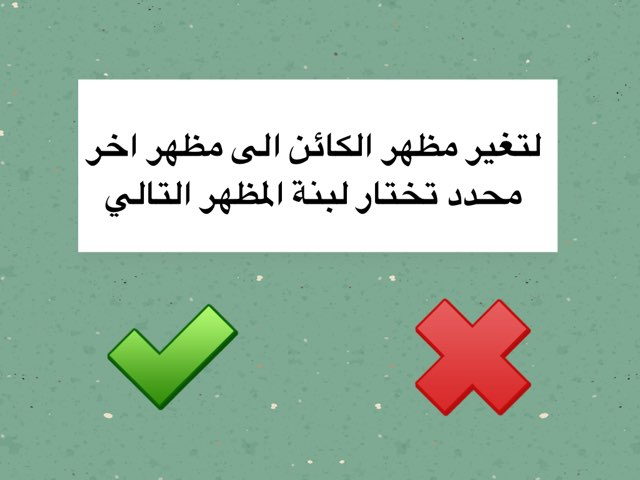 تابع للمظهر ❤️ by Danah alk
